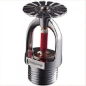 Đầu Phun Sprinkler TQ  - Phun ...