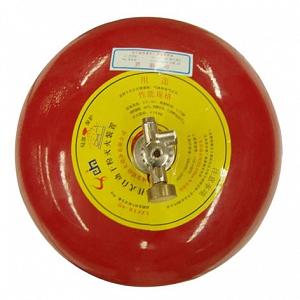 Binh Cầu Chữa Cháy XZFTB8-8kg
