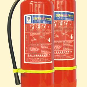 Chuyên nạp bình chữa cháy co2, nạp ...