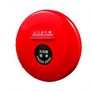 Nút nhấn khẩn CM-FP1
